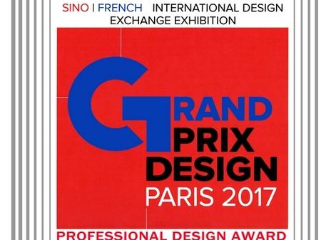 喜讯| 程晖荣获法国双面神国际设计大奖家居住宅空间类唯一金奖