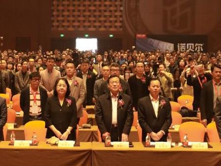 2017中国设计年度人物大会暨行业G4春季论坛落幕