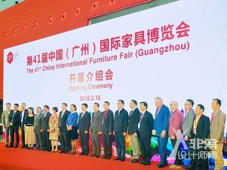 新时代、新空间、新趋势-共享办公空间设计论坛在广州举办