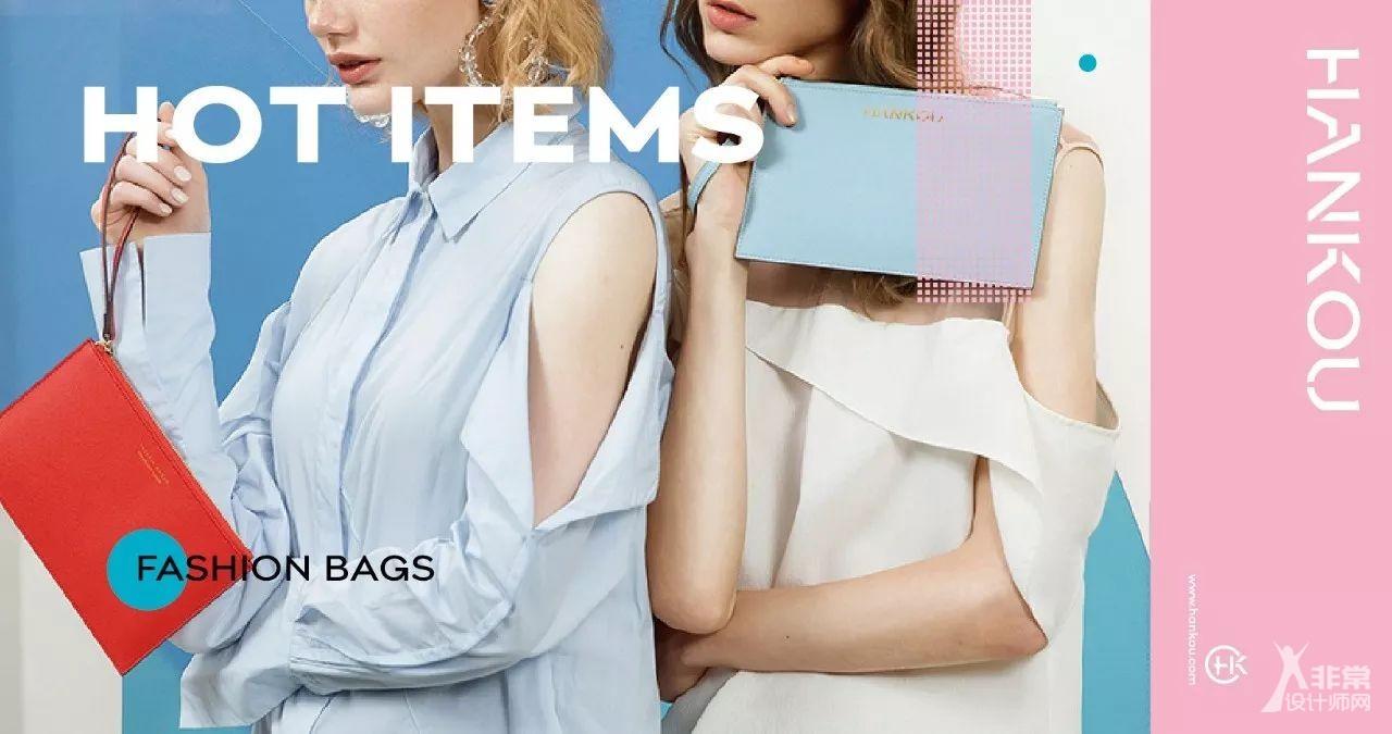 品智设计案例|韩蔻·时尚女包品牌形象整合设计