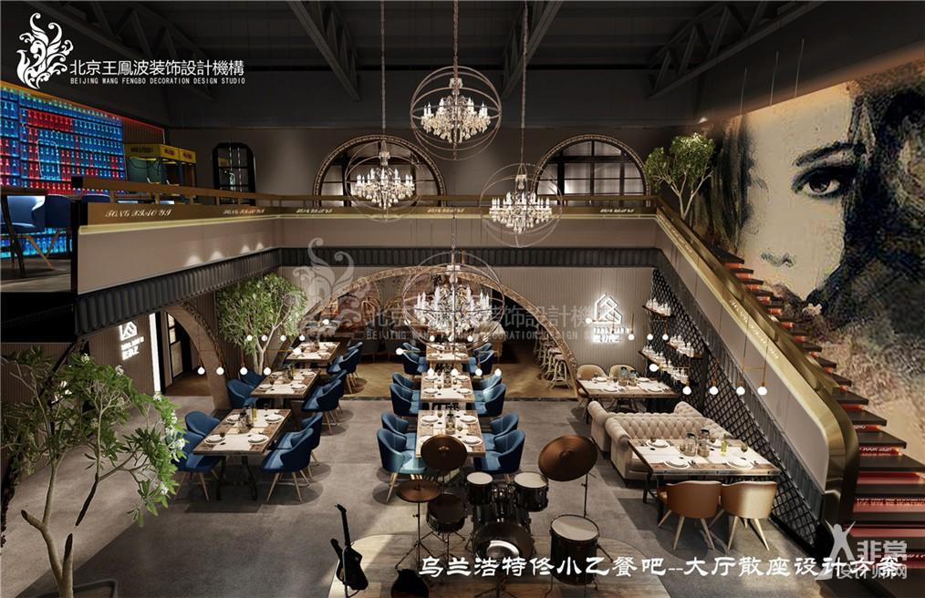 北京餐饮设计公司—王凤波设计|红城古堡里的浪漫邂逅