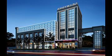 四川专业酒店设计——成都红专设计|泸州荔锦城市精品酒店