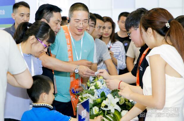第一届中国品牌门窗交流会|新品分享专场首秀备受瞩目