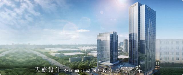 西安蓝海风商业中心:首创以空中流线书廊贯穿整体!