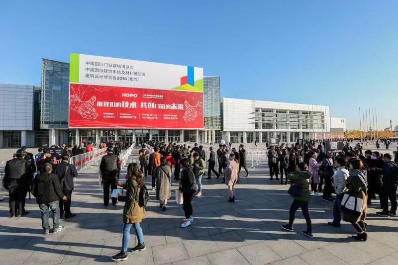 中国国际门窗幕墙博览会暨中国国际建筑系统及材料博览会今日开幕
