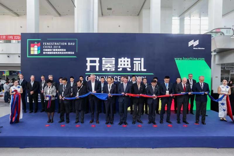 中国国际门窗幕墙博览会暨中国国际建筑系统及材料博览会开幕典礼