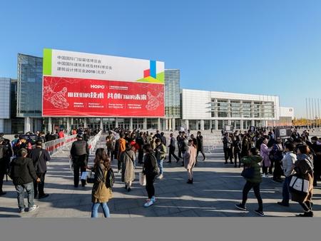 CADE建筑设计博览会2018(北京)迎来十余万人次观展