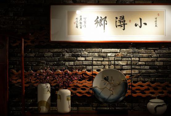 """建瓴设计   结合在地文化,辅以中式风格成就""""小浔乡"""""""