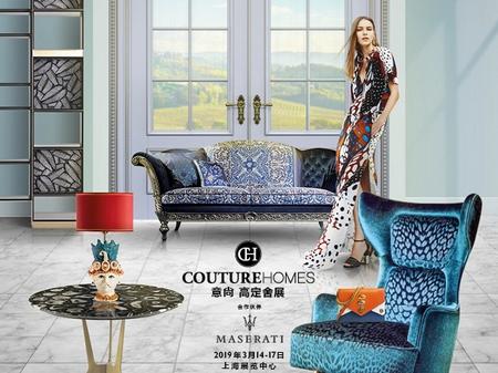 与意尚高定舍展(Couture Homes)一起品鉴经典意式生活美学