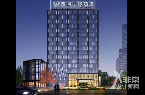 重庆酒店设计—红专设计|雅安西网国际酒店