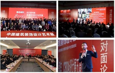 CBD IBCTF 活动抢先看 | 与中国建筑装饰设计大咖面对面