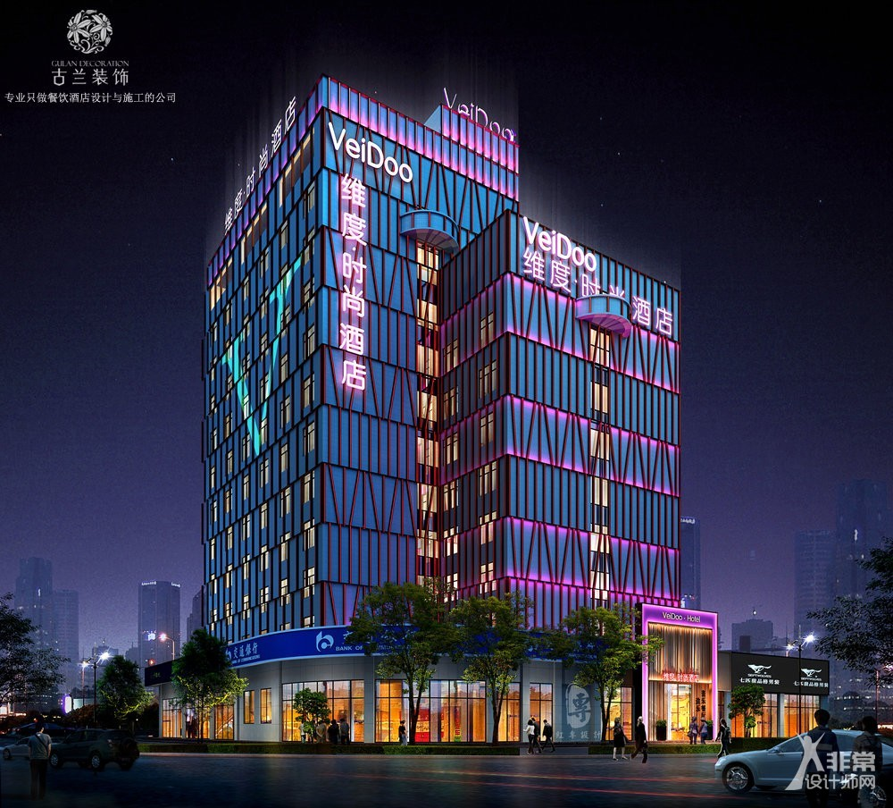 西安精品酒店设计-西安五羊维度时尚精品酒店