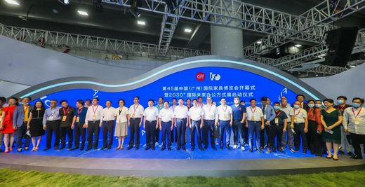 CIFF廣州 | 第45屆中國家博會(廣州)盛大開幕!