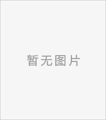 挪威设计师:Blom台灯