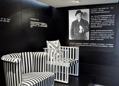 2013北京国际设计周展览——世界百大名椅展