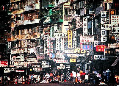 【设计周】城市视野-亚洲都市,重建、改造和设计