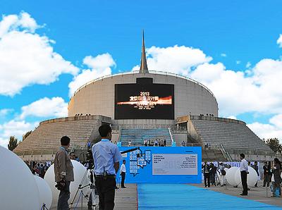 2013北京国际设计周开幕活动在中华世纪坛举办