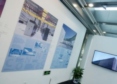 北京国际设计周-阿姆斯特丹市立博物馆展览
